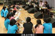 blog,   Hamaura Ayano,   Kanazawa Tomoko,   Kaneko Rie,   Miyamoto Karin,   Murota Mizuki,   Nomura Minami,   Ogawa Rena,   Otsuka Aina,   Taguchi Natsumi,   Takagi Sayuki,   Tanabe Nanami,   Uemura Akari,   Yamagishi Riko,   Yoshihashi Kurumi,