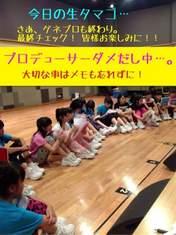 blog,   Hamaura Ayano,   Kaneko Rie,   Miyamoto Karin,   Murota Mizuki,   Nomura Minami,   Ogawa Rena,   Otsuka Aina,   Taguchi Natsumi,   Takagi Sayuki,   Tanabe Nanami,   Uemura Akari,   Yamagishi Riko,   Yoshihashi Kurumi,