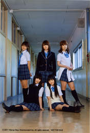 Magazine,   Ogura Yui,