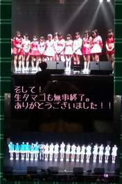 blog,   Hamaura Ayano,   Ichioka Reina,   Kaga Kaede,   Kanazawa Tomoko,   Kaneko Rie,   Kishimoto Yumeno,   Makino Maria,   Miyamoto Karin,   Murota Mizuki,   Nomura Minami,   Ogawa Rena,   Otsuka Aina,   Taguchi Natsumi,   Takagi Sayuki,   Tanabe Nanami,   Uemura Akari,   Wada Sakurako,   Yamagishi Riko,   Yoshihashi Kurumi,