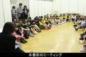 blog,   C-ute,   Fukumura Mizuki,   Hagiwara Mai,   Hamaura Ayano,   Hello! Project,   Iikubo Haruna,   Ikuta Erina,   Ishida Ayumi,   Kaneko Rie,   Kudo Haruka,   Michishige Sayumi,   Miyamoto Karin,   Morning Musume,   Murota Mizuki,   Nakajima Saki,   Natsuyaki Miyabi,   Nomura Minami,   Oda Sakura,   Ogawa Rena,   Okai Chisato,   Otsuka Aina,   Sayashi Riho,   Sugaya Risako,   Suzuki Airi,   Suzuki Kanon,   Taguchi Natsumi,   Takagi Sayuki,   Tanabe Nanami,   Tanaka Reina,   Tsunku,   Uemura Akari,   Yajima Maimi,   Yamagishi Riko,   Yoshihashi Kurumi,