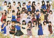 Berryz Koubou,   C-ute,   Fukuda Kanon,   Fukumura Mizuki,   Hagiwara Mai,   Hello! Project,   Iikubo Haruna,   Ikuta Erina,   Ishida Ayumi,   Katsuta Rina,   Kudo Haruka,   Kumai Yurina,   Mano Erina,   Michishige Sayumi,   Mitsui Aika,   Morning Musume,   Nakajima Saki,   Nakanishi Kana,   Natsuyaki Miyabi,   Oda Sakura,   Okai Chisato,   S/mileage,   Sato Masaki,   Sayashi Riho,   Shimizu Saki,   Sugaya Risako,   Suzuki Airi,   Suzuki Kanon,   Takeuchi Akari,   Tamura Meimi,   Tanaka Reina,   Tokunaga Chinami,   Tsugunaga Momoko,   Wada Ayaka,   Yajima Maimi,