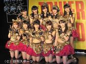 Fukumura Mizuki,   Iikubo Haruna,   Ikuta Erina,   Ishida Ayumi,   Kudo Haruka,   Michishige Sayumi,   Oda Sakura,   Sayashi Riho,   Suzuki Kanon,   Tanaka Reina,