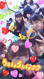 blog,   Fukumura Mizuki,   Iikubo Haruna,   Ishida Ayumi,   Kudo Haruka,   Oda Sakura,   Sato Masaki,   Sayashi Riho,