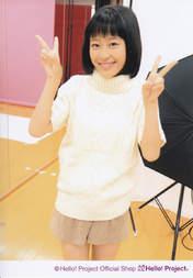 Oda Sakura,