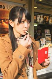 Magazine,   Suzuki Airi,