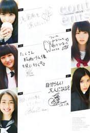 Magazine,   Suzuki Airi,   Wada Ayaka,