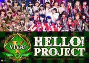 Berryz Koubou,   C-ute,   Fukuda Kanon,   Fukumura Mizuki,   Hagiwara Mai,   Hello! Project,   Iikubo Haruna,   Ikuta Erina,   Ishida Ayumi,   Katsuta Rina,   Kudo Haruka,   Kumai Yurina,   Mano Erina,   Michishige Sayumi,   Morning Musume,   Nakajima Saki,   Nakanishi Kana,   Natsuyaki Miyabi,   Oda Sakura,   Okai Chisato,   S/mileage,   Sato Masaki,   Sayashi Riho,   Shimizu Saki,   Sudou Maasa,   Sugaya Risako,   Suzuki Airi,   Suzuki Kanon,   Takeuchi Akari,   Tamura Meimi,   Tanaka Reina,   Tokunaga Chinami,   Tsugunaga Momoko,   Wada Ayaka,   Yajima Maimi,