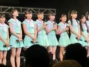 Ichioka Reina,   Makino Maria,   Murota Mizuki,   Nomura Minami,   Ogawa Rena,   Otsuka Aina,   Taguchi Natsumi,   Yamagishi Riko,
