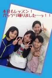 blog,   Kosuga Fuyuka,   Murota Mizuki,   Sasaki Rikako,   Taguchi Natsumi,