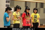 blog,   Kaga Kaede,   Murota Mizuki,   Tanabe Nanami,   Yoshihashi Kurumi,