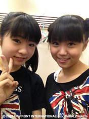 blog,   Kaga Kaede,   Murota Mizuki,