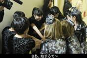 blog,   C-ute,   Hagiwara Mai,   Kaga Kaede,   Murota Mizuki,   Nakajima Saki,   Okai Chisato,   Suzuki Airi,   Tanabe Nanami,   Yajima Maimi,   Yoshihashi Kurumi,