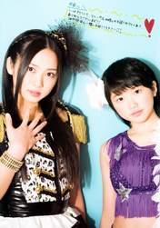 Photobook,   Sudou Maasa,   Takeuchi Akari,