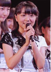 Kosuga Fuyuka,   Murota Mizuki,