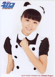 Murota Mizuki,