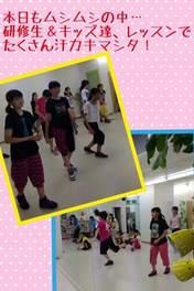 blog,   Hello! Pro Egg,   Ichioka Reina,   Inoue Hikaru,   Kaga Kaede,   Kaneko Rie,   Kishimoto Yumeno,   Kosuga Fuyuka,   Nomura Minami,   Ogawa Rena,   Takagi Sayuki,   Wada Sakurako,   Yamagishi Riko,   Yoshihashi Kurumi,