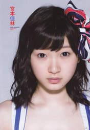 Magazine,   Miyamoto Karin,