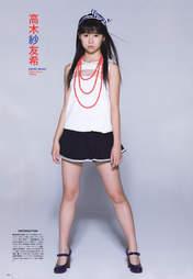 Magazine,   Takagi Sayuki,