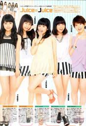 Kanazawa Tomoko,   Katsuta Rina,   Magazine,   Miyazaki Yuka,   Takeuchi Akari,   Tamura Meimi,