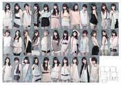 Berryz Koubou,   C-ute,   Fukuda Kanon,   Fukumura Mizuki,   Hagiwara Mai,   Hello! Project,   Iikubo Haruna,   Ikuta Erina,   Ishida Ayumi,   Juice=Juice,   Kanazawa Tomoko,   Katsuta Rina,   Kudo Haruka,   Kumai Yurina,   Michishige Sayumi,   Mitsui Aika,   Miyamoto Karin,   Miyazaki Yuka,   Morning Musume,   Nakajima Saki,   Nakanishi Kana,   Natsuyaki Miyabi,   Oda Sakura,   Okai Chisato,   S/mileage,   Sato Masaki,   Sayashi Riho,   Shimizu Saki,   Sudou Maasa,   Sugaya Risako,   Suzuki Airi,   Suzuki Kanon,   Takagi Sayuki,   Takeuchi Akari,   Tamura Meimi,   Tokunaga Chinami,   Tsugunaga Momoko,   Uemura Akari,   Wada Ayaka,   Yajima Maimi,