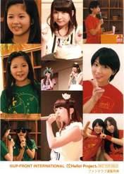 Fukuda Kanon,   Fukumura Mizuki,   Takeuchi Akari,   Tamura Meimi,