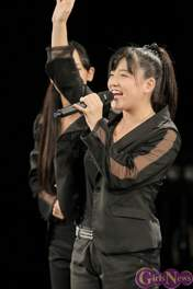 Iikubo Haruna,   Suzuki Kanon,