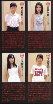 Haga Akane,   Hello! Pro Egg,   Magazine,   Niinuma Kisora,   Ooura Hirona,   Yamaki Risa,