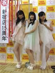 Michishige Sayumi,   Sayashi Riho,   Suzuki Kanon,