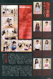 Danbara Ruru,   Funaki Musubu,   Haga Akane,   Hello! Pro Egg,   Magazine,   Niinuma Kisora,   Ooura Hirona,   Yamaki Risa,   Yokogawa Yumei,