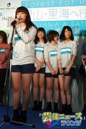 Fukuda Kanon,   Katsuta Rina,   Nakanishi Kana,   Takeuchi Akari,