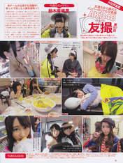 AKB48,   Fujita Nana,   Hirata Rina,   Ichikawa Miori,   Kato Rena,   Kawaei Rina,   Kikuchi Ayaka,   Maeda Ami,   Magazine,   Nozawa Rena,   Sato Amina,   Sato Sumire,   Suzuki Shihori,   Takahashi Juri,