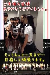 blog,   Funaki Musubu,   Hello! Pro Egg,   Niinuma Kisora,   Ooura Hirona,   Yamaki Risa,   Yokogawa Yumei,