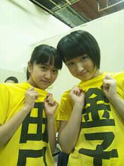 blog,   Kaneko Rie,   Taguchi Natsumi,