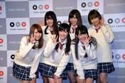 Hirajima Natsumi,   Iwasa Misaki,   Kikuchi Ayaka,   Oota Aika,   Urano Kazumi,   Watanabe Mayu,   Watarirouka Hashiritai,