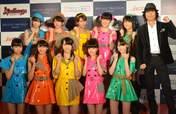 Michishige Sayumi,   Miyamoto Karin,   Miyazaki Yuka,   Okai Chisato,   Sayashi Riho,   Shimizu Saki,   Takeuchi Akari,   Tsugunaga Momoko,   Tsunku,   Wada Ayaka,   Yajima Maimi,