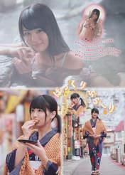 Hirajima Natsumi,   Magazine,