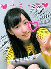 blog,   Yamaki Risa,