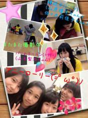 blog,   Murota Mizuki,   Ooura Hirona,   Sasaki Rikako,   Tanabe Nanami,   Yamagishi Riko,   Yamaki Risa,
