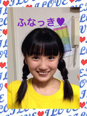 blog,   Funaki Musubu,