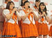 Ikuta Erina,   Michishige Sayumi,   Sato Masaki,   Suzuki Kanon,