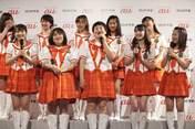 Fukumura Mizuki,   Ikuta Erina,   Kudo Haruka,   Michishige Sayumi,   Oda Sakura,   Sato Masaki,   Sayashi Riho,   Suzuki Kanon,