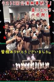 blog,   Danbara Ruru,   Fujii Rio,   Funaki Musubu,   Haga Akane,   Hello! Pro Egg,   Inaba Manaka,   Kanazawa Tomoko,   Mikame Kana,   Miyazaki Yuka,   Niinuma Kisora,   Uemura Akari,   Yokogawa Yumei,