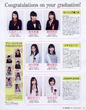 Katsuta Rina,   Magazine,   Miyamoto Karin,   Oda Sakura,   Sayashi Riho,   Suzuki Kanon,   Tamura Meimi,   Uemura Akari,