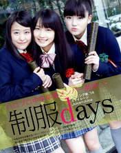 Magazine,   Oda Sakura,   Sayashi Riho,   Suzuki Kanon,