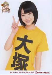 Otsuka Aina,