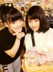 blog,   Haga Akane,   Suzuki Kanon,