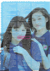 Inaba Manaka,   Magazine,   Sasaki Rikako,