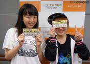 blog,   Katsuta Rina,   Takeuchi Akari,