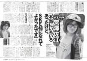 Magazine,   Miyazawa Sae,